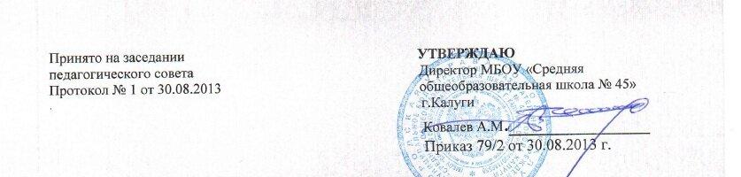 Квалификационный Справочник Должностей Работников Жкх